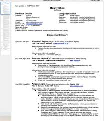 Make My First Resume Online Resume Astounding How To Make My First Examples For Job Example And 11