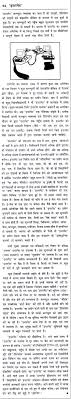 essay of internet essay on internet opinion essay araby article  essay on internet in hindi