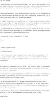 complaint letters premium templates forms complaint letter template