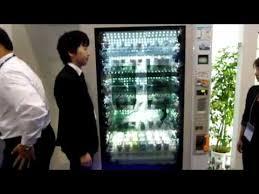 Vending Machine Future Extraordinary Vending Machine Of The Future YouTube