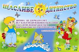 Картинки по запросу ljirskmyf jcdsnf