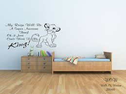 lion king wall art simple lion king wall decals