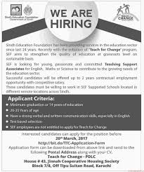 sindh education foundation jobs dawn jobs ads  sindh education foundation jobs dawn jobs ads 10 2017