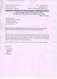 reminder regarding kvpss letter dated 02 11 2015 in respect of reminder regarding kvpss letter dated 02 11 2015 in respect of annual request transfer of vice principals principals and assistant comissioners