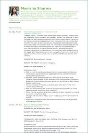 System Administrator Resume Elegant Systems Administrator Resume