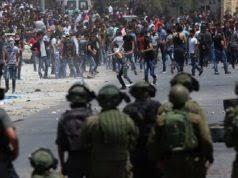 Image result for جراحت 148 فلسطینی