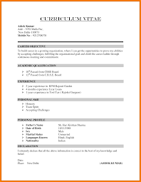 How To Write A Simple Resume Tjfs Journal Org