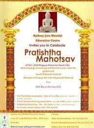 seminar invitation card sle invitation cards griha pravesh luxury invitation card format for griha pravesh fresh