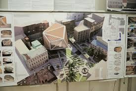Дипломный проект расширения МАРХИ Работать строить и не ныть