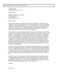 Gallery Of Teamwork Cover Letter