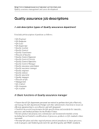 Quality Assurance Job Descriptions job description types of quality  assurance depatment