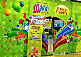 Игровой клуб челябинск