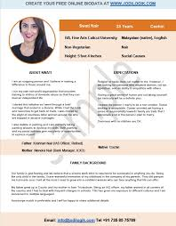 resume format for marriage proposal 9 sample biodata format for marriage with bonus writing tips