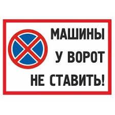 Таблички и надписи в Серпухове