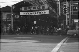 田町商店街って 高松田町商店街たまぢぃ