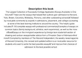 college application essays successful common application essays · tufts admissions
