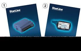 Инструкция по эксплуатации <b>StarLine A61</b> Dialog (.pdf)