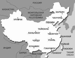 Курсовая Экономическая география Экономика Китая Общая площадь 9 596 960 кв км площадь суши 9 326 410 кв км площадь рек и озер 270 550 кв км Использование земель Пахотные земли 10% земли