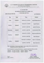time table end semester examination theory summer 2017 time table