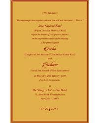 check wedding invitation messages wedding invitation wordings Wedding Card Matter In English For Groom Wedding Card Matter In English For Groom #16 Wedding Reception Card Matter