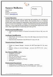 Normal Resume Format Download Normal Resume Format Download And
