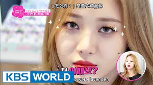 beauty on contact lenses are key to idol make up beauty 2017 s s 2017 06 05