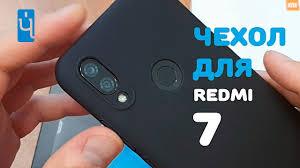 <b>Чехол</b> накладка для <b>Xiaomi Redmi</b> 7 <b>DF</b> xiSlim-06 Черный ...