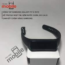 Vòng Tay Thông Minh Samsung Galaxy Fit E R375, hỗ trợ đo nhịp tim; đếm bước  đi; đo calo chính hãng Samsung tại Hà Nội