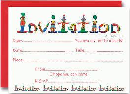 Invitation Letter For Company Annual Celebration Formatsplanet