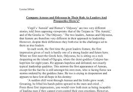 compare aeneas and odysseus in their role as leaders and  document image preview