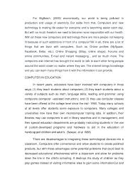 sample essay computer advantage disadvantage similar articles