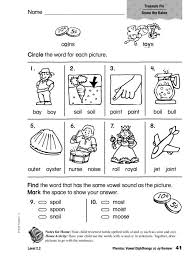 These worksheets will develop skills in the following areas Phonics Vowel Diphthongs Oi And Oy Review Worksheet For 1st 2nd Grade Lesson Planet