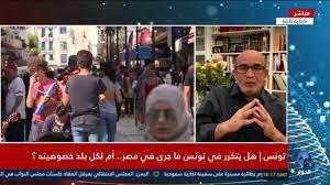 هل يتكرر في تونس ما جرى في مصر ! - YouTube