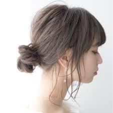 一つ結びで簡単おしゃれヘアストレートでも可愛いこなれヘア特集