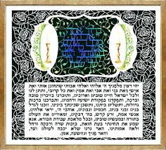 blessing for shabbat candles candle lighting prayer messianic blessing for the shabbat blessing candles audio