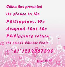 Forte Fonts Free Download Forte Mt Font Download Free Chinese Font Download