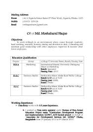 Resume Templates Microsoft Word 2013 Inspiration Part Of Skilled Labour Consider For Microsoft Word Templates