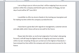 Job Resignation Template Fresh Sample Resignation Letter ...