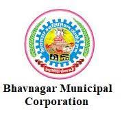 Bhavnagar Municipal Corporation - Guruvidhya