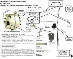 2 wire alternator wiring diagram hncdesignperu com 2 wire alternator wiring diagram 2 wire alternator wiring diagram prepossessing