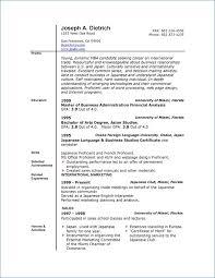Microsoft Word Free Resume Templates Artemushka Com
