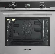Fast Cooking Ovens 2 29 Cu Ft Wall Ovens