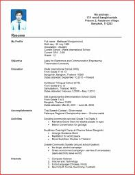 Blank Resume Blank Resume Pdf Therpgmovie 52