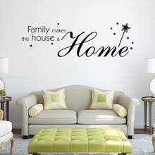Family makes this house a home PVC Stickers English Quotes Vinyl Home Decor Decals Letter Decorative 220x220