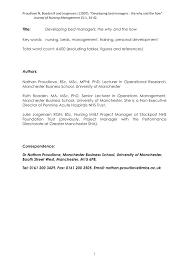 research paper standards human resources