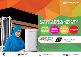 Image result for akaun bank rakyat