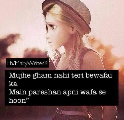 attitude shayari in urdu for girlfriend