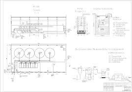 Очистные сооружения курсовые и дипломные проекты Чертежи РУ  Курсовой проект Очистные водопроводные сооружения с производительностью 4100 м3 сут