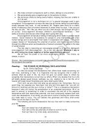 the essay book pdf just reading