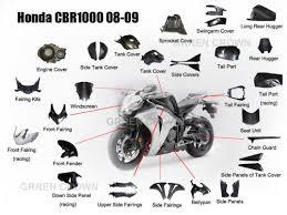 carbon fiber motorcycle parts for honda cbr1000 08 09 carbon